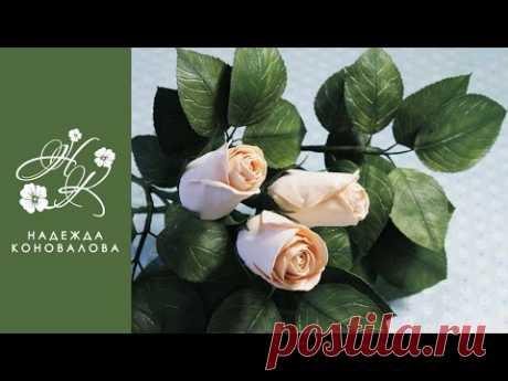 Как сделать бутонную розу для букета из фоамирана