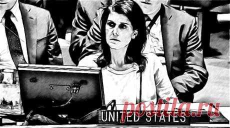 США объявили о сокращении своих взносов в бюджет ООН Москва. 29 марта. INTERFAX.RU — США больше не будут обеспечивать Организации Объединенных Наций четверть поступлений в ее бюджет, заявила в среду постоянный представитель Вашингтона в ООН Никки Хейли, сообщает Associated Press.
