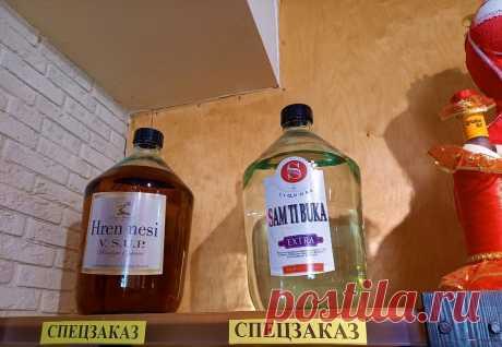 Всем мужикам на зависть: чем удивляет магазин алкоголя в Марий Эл, от названий которого становится неловко (названиями) | Под зонтиком | Яндекс Дзен