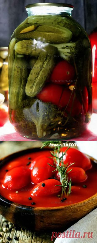 2 вкусных рецепта ~ заготовки на зиму