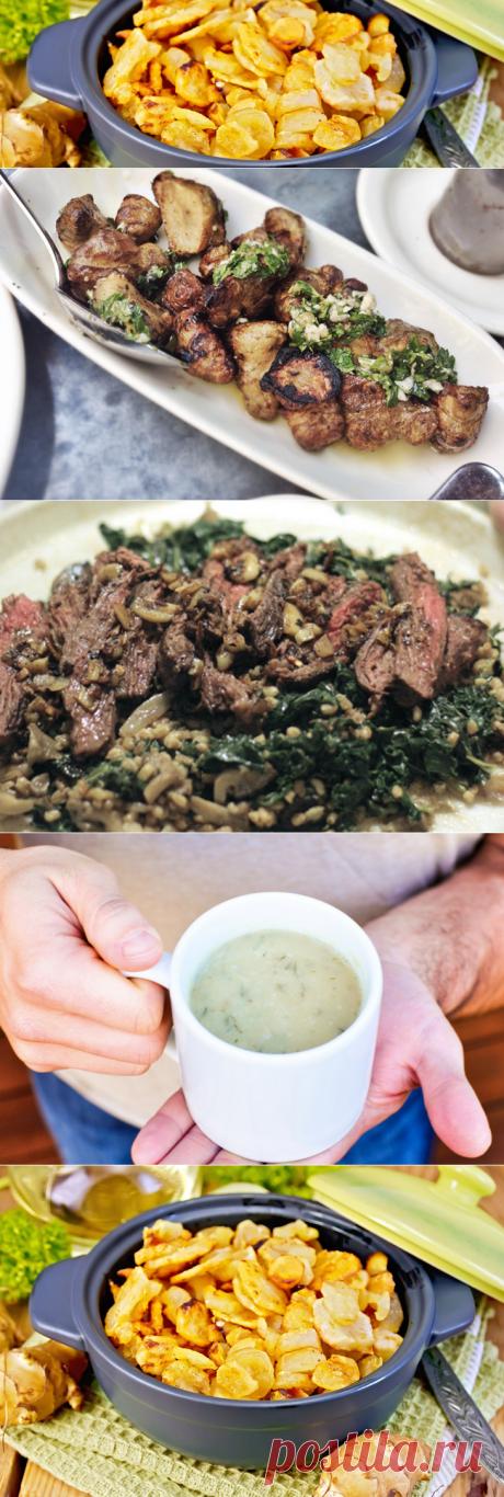 7 блюд, которые можно приготовить из топинамбура