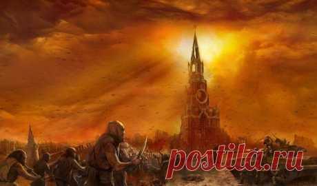 Москва. Апокалипсис. 17 вариантов гибели столицы | ПроЧтение | Яндекс Дзен