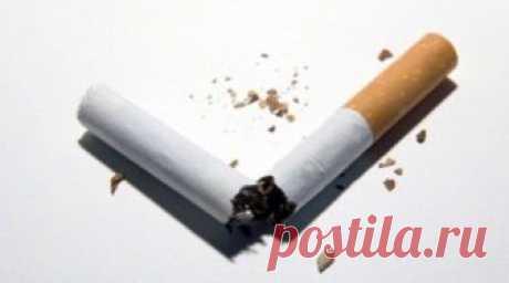 Исповедь бывшего курильщика