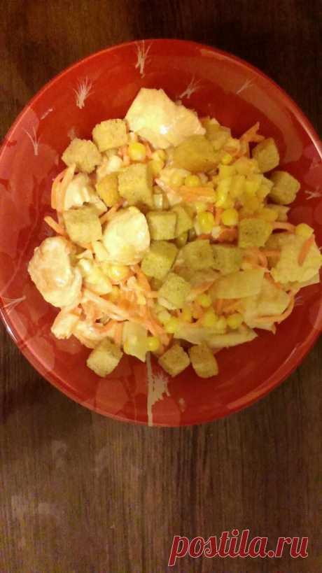 Салат с кукурузой, корейской морковью и курицей рецепт – салаты