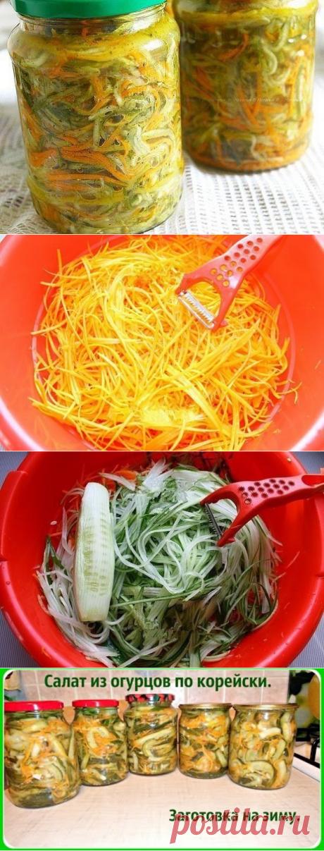 Preparations - salads.