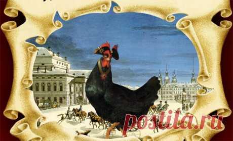 Почему критики называли повестью о масонской инициации волшебшую сказку «Черная курица» Погорельского