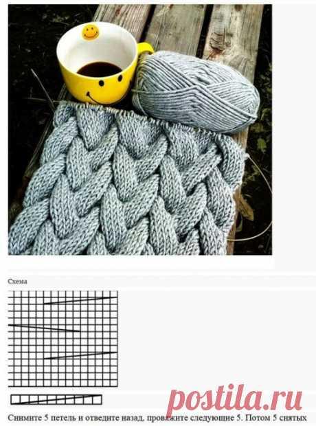 Объемный узор для шапки или шарфика
