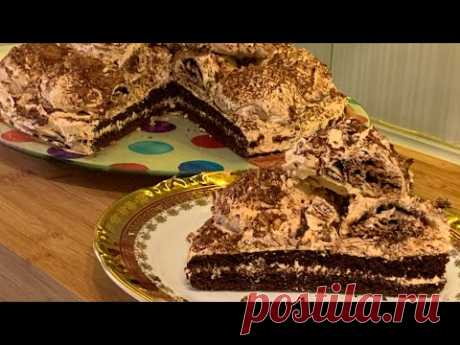 Торт Трюфель с меренгой   Cake Truffle with merengue   Տորթ Տրուֆել