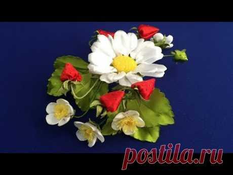 Ribbon flowers.Strawberries/Las fresas de las cintas/Земляника из лент. Вкус лета:)