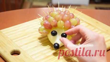 8 способов Украшения из овощей и фруктов ✧ Такой Ёжик у Вас на столе еще не пробегал! :)