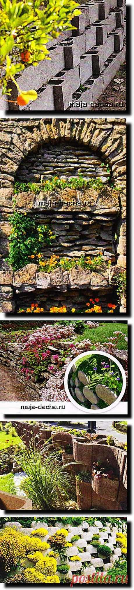 » Делаем цветущие стены