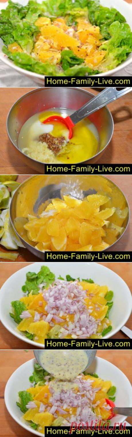 La ensalada con las naranjas - poshagovyy la fotoreceta - las naranjas las hojas de la ensalada lukkulinarnye las recetas