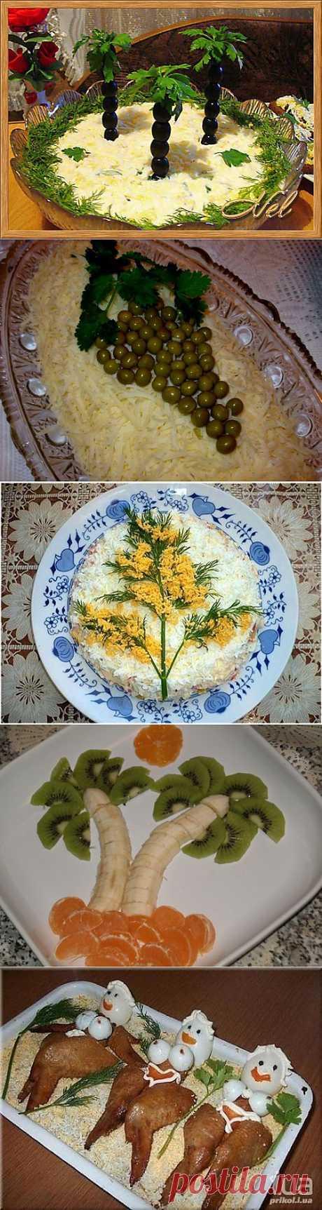 Украшение салатов и вторых блюд. ...Быстрою ,просто ..забавно..
