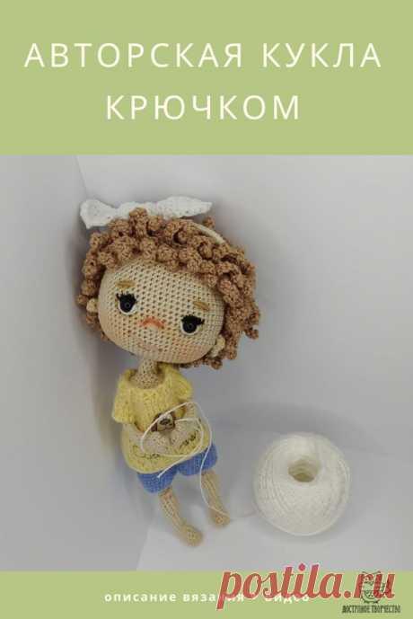 ✔Поэтапное описание + видео сложных моментов ✔Основа каркасной куклы с утонченными ножками, фигурными коленочками и аппетитной попкой и поворотной головой ✔Паричок с кудрявыми волосами ✔Оформление…