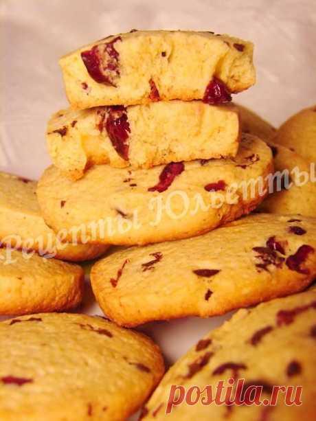 Печенье с клюквой из кукурузной муки.