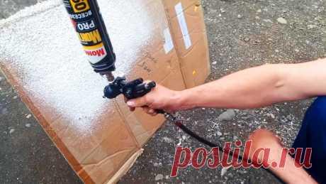 Как сделать пенораспылитель из краскопульта Обычный пистолет для монтажной пены создает менее качественное распыление, чем краскопульт. В связи с этим для выполнения напыляемого утепления можно совместить эти 2 устройства, получив более практичный инструмент.Что потребуется:краскопульт;пистолет под пену;переходник;фумлента.Процесс
