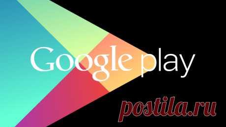 Проверьте и удалите, если найдете у себя, эти программы! ✅ В магазине Google Play эксперты по кибербезопасности регулярно находят вирусные приложения. Как они просачиваются туда, другой вопрос, но нужно держать «руку