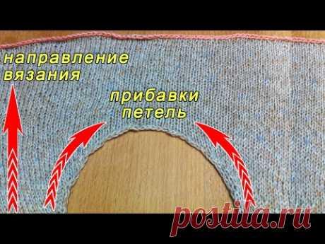 Прибавление 2, 3 и более петель по краям изделия / Расширение полотна   Adding 2, 3 or more loops
