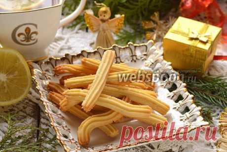 Печенье «Лимонные палочки» рецепт с фото, как приготовить на Webspoon.ru