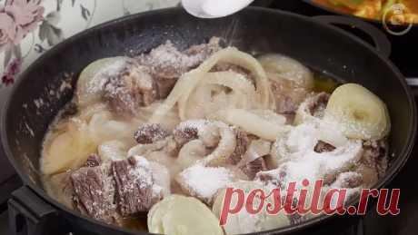 Любимое блюдо президента. Мясо по-кремлёвски, цыганка готовит.