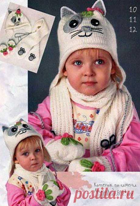 Как связать шапочку Кошечку | Вязание спицами и крючком, модели и схемы для детей.