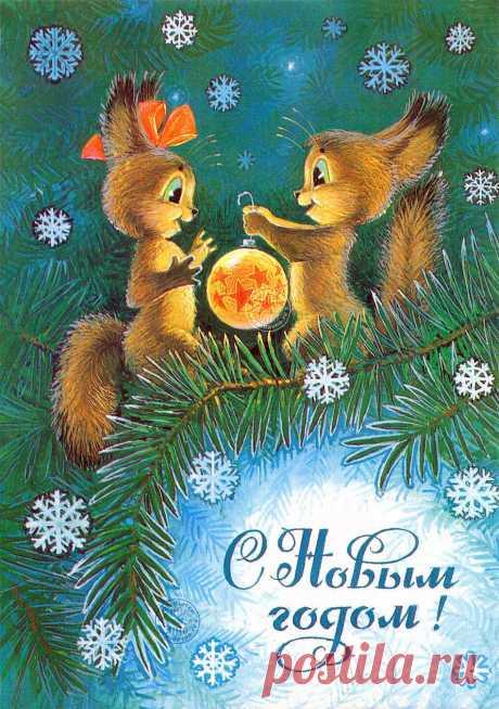 Добрые,старые открытки...
