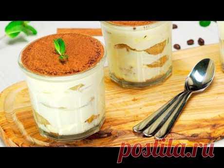 Такой нежный и воздушный! Знаменитый итальянский десерт ТИРАМИСУ. Рецепт от Всегда Вкусно!
