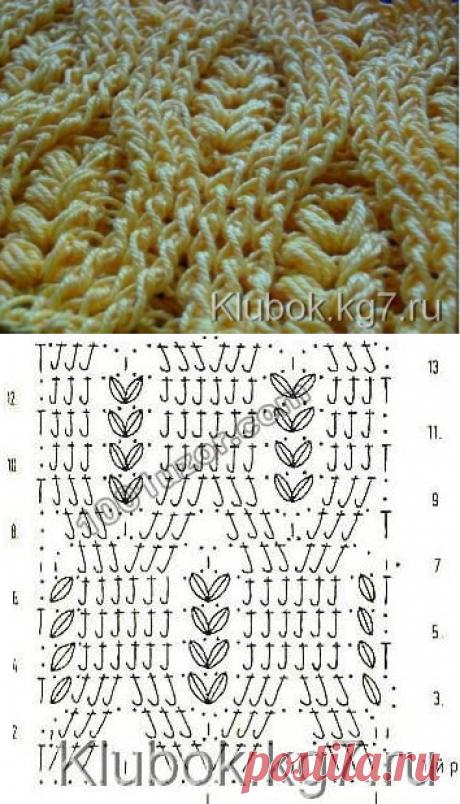 Рельефный узор крючком | Клубок