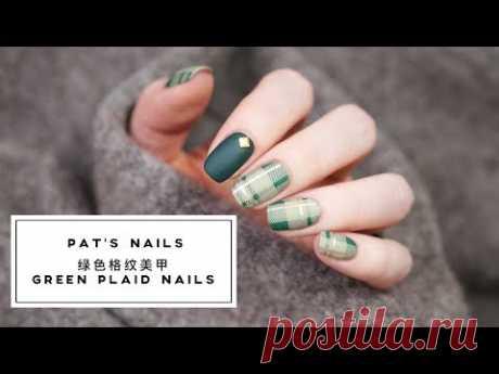 Green Plaid Nails | Pat's Nails
