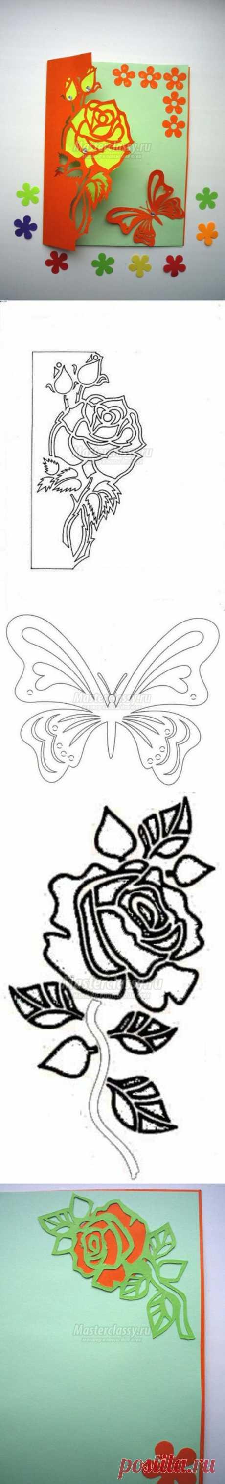 Киригами. Резная открытка «Роза и бабочка». Мастер-класс с пошаговыми фото