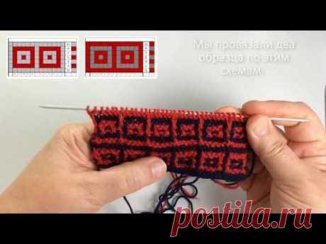Работа по схемам мозаичных узоров / Вязание спицами