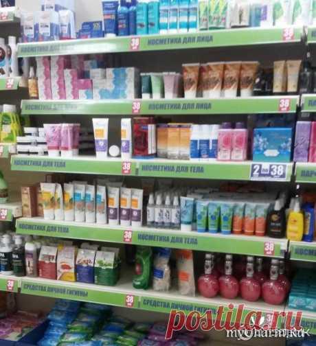 La cosmética nacional de Fiks Prays. ¿Y alguien ha notado allí la marca alemana?!: el grupo los Secretos de la belleza