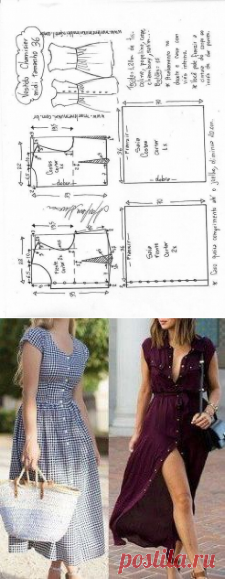 Платье на пуговицах(простые выкройки.) размер 36-56