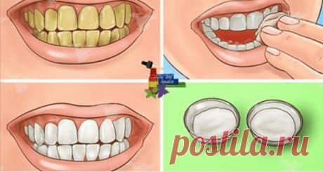 Гарантировано помогает! Отбеливайте желтые зубы менее чем за 2 минуты!
