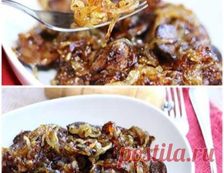 Куриная печень с медовым луком – кулинарный рецепт