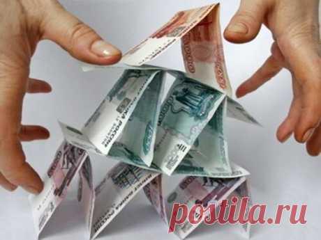 Пять важных правил привлечения денег. Денежки всегда будут в кармане!