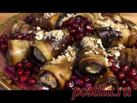 Новогоднее меню: Салат Баклажановые рулетики с грецкими орехами   ՍՄԲՈՒԿՈՎ ՓԱԹԱԹԱՆ   Eggplant Rolls