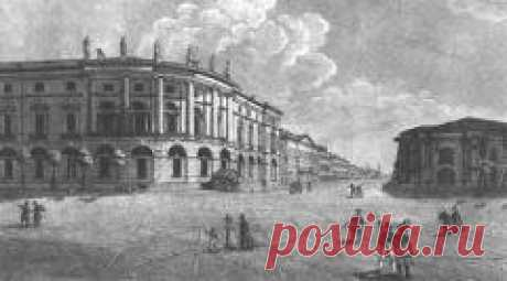 Сегодня 27 мая в 1795 году Основана первая государственная общедоступная библиотека в России