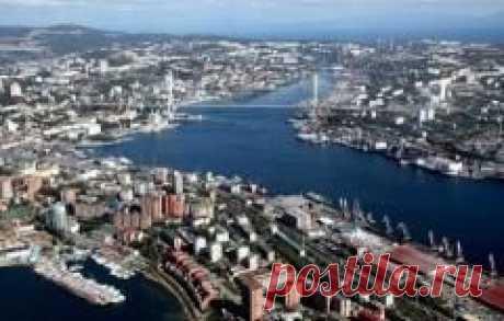 """Сегодня 02 июля отмечается день города """"Владивосток"""""""