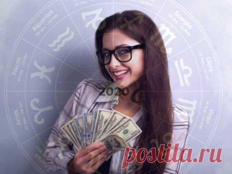 Какие Знаки Зодиака станут богаче в2020 году Деньги ифинансовая удача— один изсамых главных вопросов, волнующих большинство изнас. Астрологи поделились мнением отом, каким Знакам должно повезти вэтой сфере больше, чем остальным в2020году.