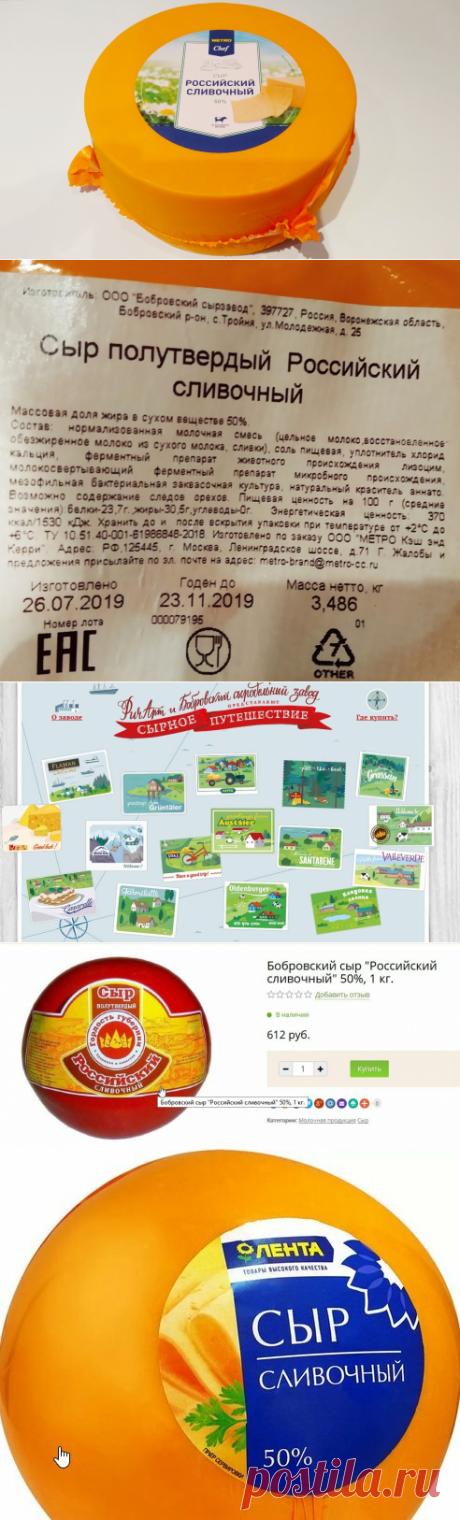 Стоит ли покупать сыр выпущенный под маркой крупной торговой сети