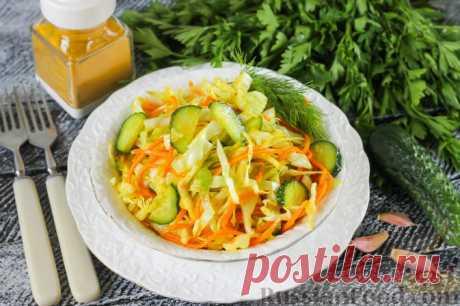 Рецепт: Капустный салат карри