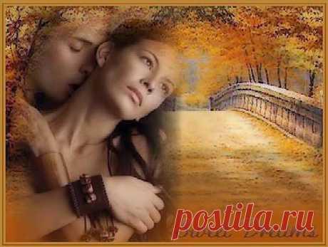 Когда мужчина подходит сзади и обнимает свою женщину,то он своими руками замыкает круг... ее и свой..Круг нежности ,тепла и понимания.(волшебная страна книг к.н.)