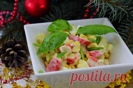 Салат «По-королевски» — Sloosh – кулинарные рецепты