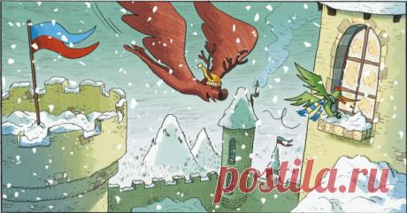 Новый год — это праздник чудес. Обязательно посмотрите на каникулах волшебный фильм или прочитайте комикс, например, «Эмиль и Марго».
