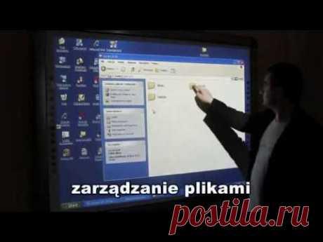 Интерактивная доска IQ Board - возможности программного обеспечения