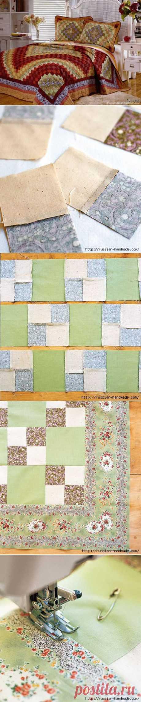 Учебный курс по пошиву одеяла в технике пэчворк | Сделай сам!