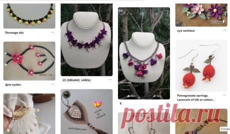 (168) Pinterest