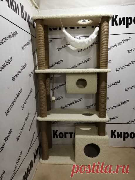 Индивидуальный заказик в Москву!