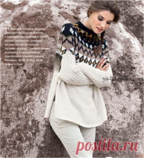 Пуловер жаккардовым узором описание. Вязаные женские свитера с жаккардовыми узорами